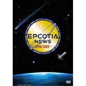 DVD/NEWS/NEWS DOME TOUR 2018-2019 EPCOTIA -ENCORE- (通常盤)