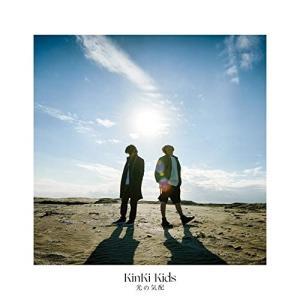 CD/KinKi Kids/光の気配 (通常盤)