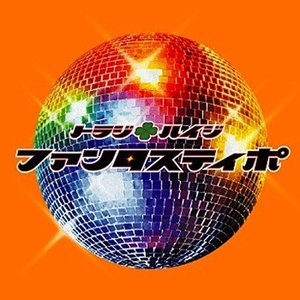 CD/トラジ・ハイジ/ファンタスティポ (通常盤)|surpriseweb