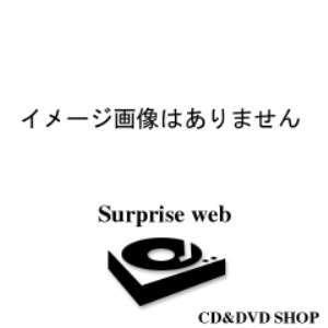 CD/山下智久/抱いてセニョリータ (通常盤)...