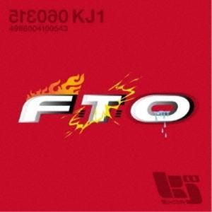CD/関ジャニ∞/KJ1 F・T・O (期間生産限定盤/十五催ハッピープライス盤)|surpriseweb