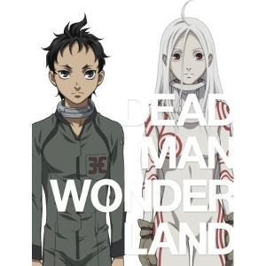 ■タイトル:デッドマン・ワンダーランド 第1巻(Blu-ray) (Blu-ray+CD) (特装版...