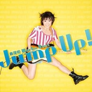 Jump Up! 真理絵 発売日:2009年9月16日 種別:CD