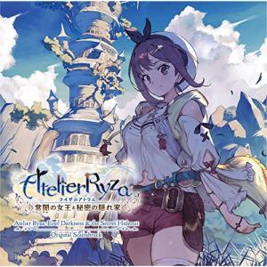 CD/ゲーム・ミュージック/ライザのアトリエ〜常闇の女王と秘密の隠れ家〜オリジナルサウンドトラック