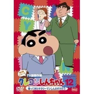 VHS/神奈延年/アンジェリーク Twinコレクション3〜ゼフェル&エルンスト