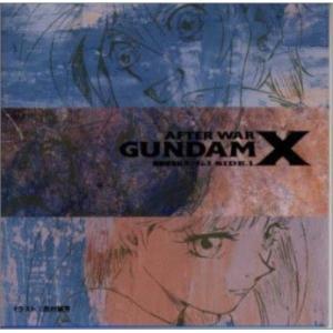 CD/オリジナル・サウンドトラック/機動新世紀ガンダムX SIDE.1