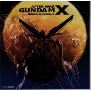 CD/オリジナル・サウンドトラック/機動新世紀ガンダムX SIDE.2