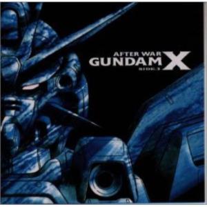CD/オリジナル・サウンドトラック/機動新世紀ガンダムX SIDE.3