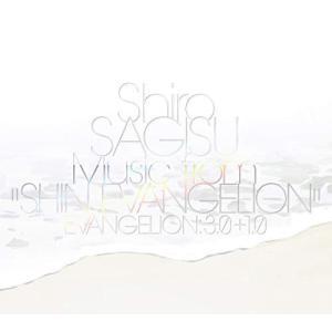 "CD/鷺巣詩郎/Shiro SAGISU Music from""SHIN EVANGELION""|サプライズweb"