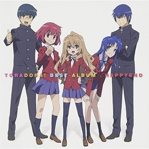 とらドラ! BEST ALBUM √HAPPYEND アニメ 発売日:2012年2月8日 種別:CD