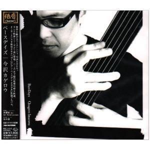 CD/今沢カゲロウ/ベースデイズ (CD-EXTRA)