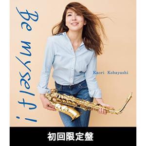 CD/小林香織/Be myself! (CD+DVD) (初回限定盤)