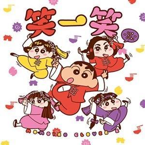 CD/ももいろクローバーZ/笑一笑 〜シャオイーシャオ!〜 ...