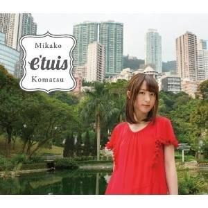 e'tuis (CD+DVD) (初回限定盤) 小松未可子 発売日:2014年5月14日 種別:CD