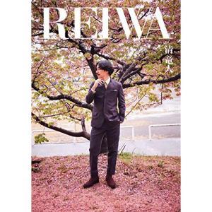 REIWA (CD+DVD) (初回限定豪華盤) 清竜人 発売日:2019年5月1日 種別:CD  ...