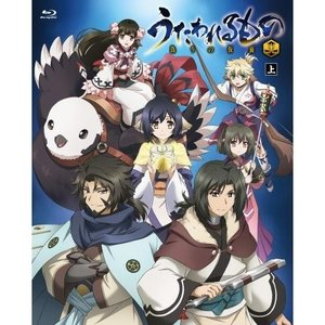 BD/TVアニメ/うたわれるもの 偽りの仮面 Blu-ray BOX 上(Blu-ray) (期間限...