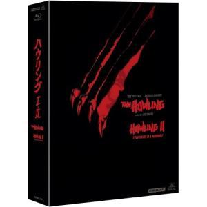 ハウリング I・II(最終盤)(Blu-ray) (本編ディスク2枚+特典ディスク1枚) 洋画 発売...