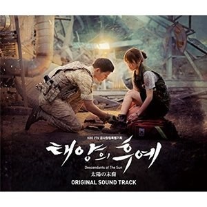 CD/オリジナル・サウンドトラック/太陽の末裔 オリジナルサウンドトラック (2CD+DVD)|surpriseweb