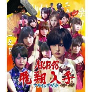 CD/AKB48/フライングゲット (CD+DVD) (通常盤Type-A)