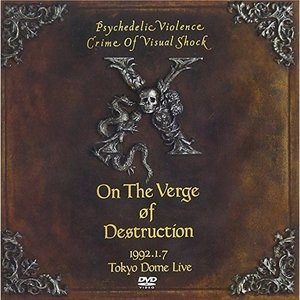 DVD/X/VISUAL SHOCK Vol.4 破滅に向かって 1992.1.7 TOKYO DO...