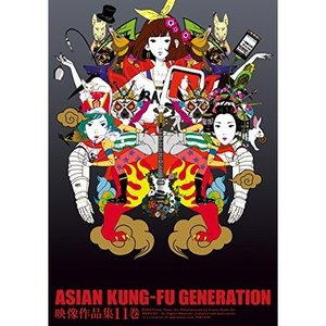 DVD/ASIAN KUNG-FU GENERATION/映像作品集11巻