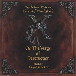 CD/X/破滅に向かって'92.1.7 TOKYO DOME LIVE