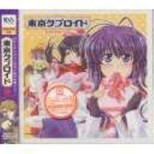 水城正太郎/東京タブロイド  CD