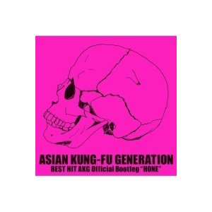 CD/ASIAN KUNG-FU GENERATION/BEST HIT AKG Official ...