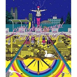 CD/ASIAN KUNG-FU GENERATION/ホームタウン (通常盤)