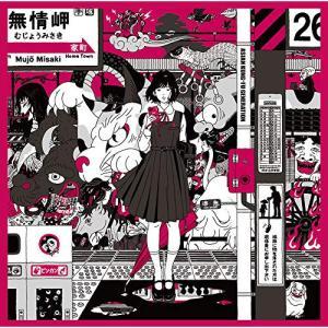 CD/ASIAN KUNG-FU GENERATION/Dororo/解放区 (CD+Blu-ray) (初回生産限定盤)|surpriseweb