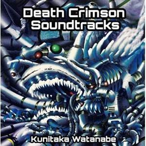 CD/渡辺邦孝/Death Crimson Soundtracks