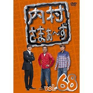 DVD/趣味教養/内村さまぁ〜ず vol.68...の関連商品8