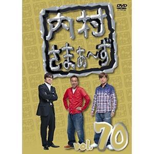 DVD/趣味教養/内村さまぁ〜ず vol.70...の関連商品1