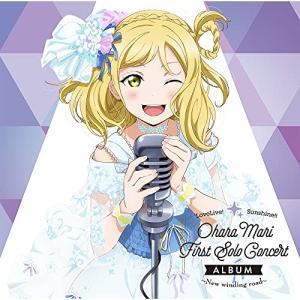 【取寄商品】CD/小原鞠莉(CV.鈴木愛奈)/LoveLive! Sunshine!! Ohara Mari First Solo Concert Album 〜New winding road〜|サプライズweb