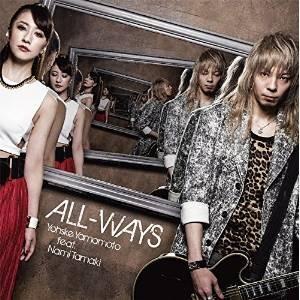 ★CD/山本陽介 feat.玉置成実/ALL-WAYS (DVD付) (アーティスト盤)