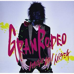 GRANRODEO/move on  イバラミチ 通常盤   CD