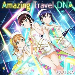 【取寄商品】CD/AZALEA/Amazing Travel DNA