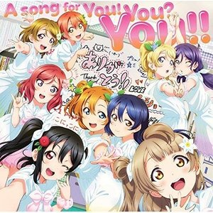 CD/μ's/A song for You! You? You!! (CD+Blu-ray)