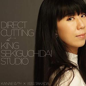 【取寄商品】LP(30cm)/井筒香奈江/Direct Cutting at King Sekiguchidai Studio