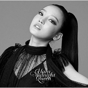 CD/HARA/Midnight Queen (初回生産限定盤B)