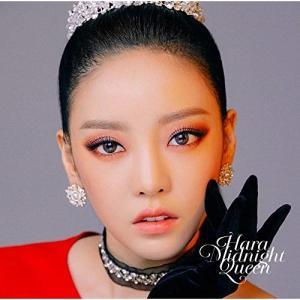CD/HARA/Midnight Queen (通常盤)