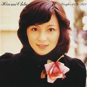 CD/太田裕美/太田裕美 Singles 1974〜1978 (ハイブリッドCD)の画像
