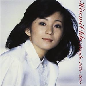 CD/太田裕美/太田裕美 Singles 1978〜2001 (ハイブリッドCD)の画像