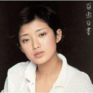 CD/山口百恵/百恵白書 (ハイブリッドCD) (通常盤)