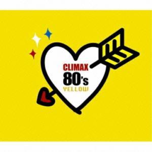 クライマックス 80's YELLOW オムニバス 発売日:2008年12月24日 種別:CD
