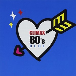 クライマックス 80's BLUE オムニバス 発売日:2008年12月24日 種別:CD
