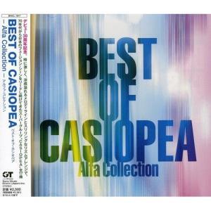 CD/CASIOPEA/ベスト・オブ・カシオペア アルファ・コレクション surpriseweb