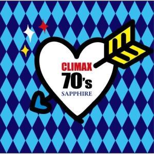 クライマックス 70's サファイア オムニバス 発売日:2009年12月23日 種別:CD