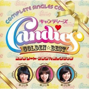 CD/キャンディーズ/ゴールデン☆ベスト キャンディーズ コ...