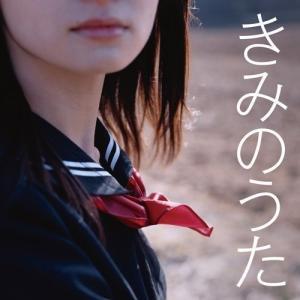 CD/オムニバス/きみのうた 青春フォークBESTセレクション (解説 ...
